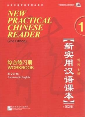 New Practical Chinese Reader - Volume 01 - Workbook (2nd Edition)