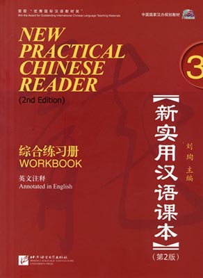 New Practical Chinese Reader - Volume 03 - Workbook (2nd Edition)